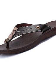 Men's Slippers & Flip-Flops
