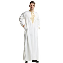 Men's Party / Daily / Work Fall / Winter / Fall & Winter Long Abaya, Solid Colored Stand Long Sleeve Cotton / Polyester White / Black / Beige