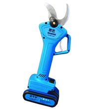 110V-220V  Enyi Electric Fruit Tree Scissors Lithium Battery Rechargeable Branch Shears Garden Shears Wireless Electric Pruning Shears Garden Scissors Blue,#1
