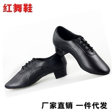 latin dance shoes leather breathable lace up modern dancing shoes latin shoes for men ballroom, tango,viennese waltz (children and adults)-choose one or two larger size black Black,35