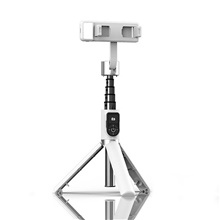 P70D Bluetooth Selfie Stick Tripod Fill light Video Record Support Universal Adjustable Direction Smartphone Stabilizer Vlog White
