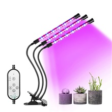 1pc Led Grow Light 9W 18W 27W 36W Timer Phyto Lamp For Plants Full Spectrum Grow Box Light USB 5 Dimmable For Indoor Plant Seedlings led USB,27W ( US $8.19)
