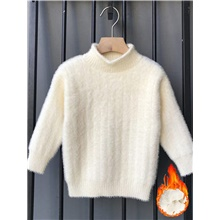 Kids Boys' Vintage White Solid Colored Fur Trim Long Sleeve Sweater & Cardigan White White,2-3 Years(100cm)