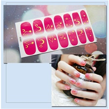 5 pcs New Bronzing Nail Sticker Xingyue Nail Sticker Starry Sky Full Sticker Christmas Nail Sticker 1#,5 PCS