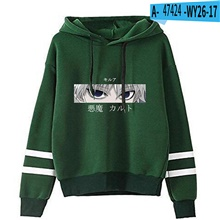women hunter x hunter friends hoodie killua leorio kurapika gon hisoka cosplay costume sweatshirt pullover for girl(m,grey 15765) A Army Green,XXS