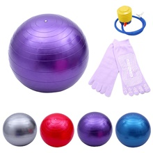 85cm Exercise Ball / Yoga Ball Professional Thick PVC(PolyVinyl Chloride) Support 150 kg With Quick Guide Foot Pump Balance Training for Yoga Pilates Workout Purple,85cm