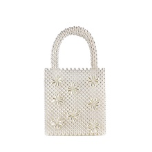 Women's Bags Straw Top Handle Bag Pearls Plain Pearl 2021 Daily Date White White