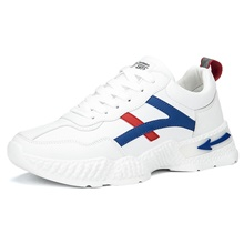 Men's Trainers Athletic Shoes Sporty Athletic Running Shoes PU Non-slipping White / Blue White Winter White / Blue,US7 / EU39 / UK6 / CN39