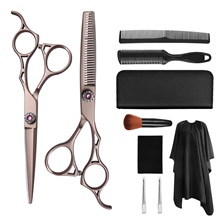 6 Inch Rose Gold Hairdressing Scissors Hairdressing Scissors Combination Set Haircut Scissors Rose Gold