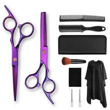 6 Inch Hairdressing Scissors Flat Tooth Scissors Bangs Scissors Thinning Scissors Haircut and Hairdressing Tool Set C20 Violet