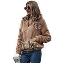 Women's Zip Up Hoodie Leopard Print Patchwork Front Pocket Shirt Collar Color Block Leopard Sport Athleisure Jacket Long Sleeve Breathable Soft Comfortable Everyday Use Casual Daily Outdoor / Winter Coffee,S